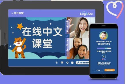 Kelebihan Belajar Bahasa Mandarin Online di LingoAce, Program dan Kelas Berkualitas